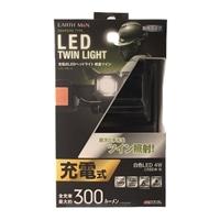 充電式LEDヘッドライト 軽量ツイン LHL-4WLiA