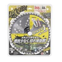 斬丸 草刈オールマイティーチップソー255×48P