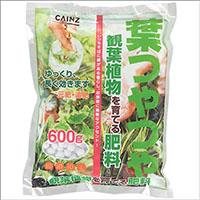 葉つやつや観葉植物を育てる肥料600G