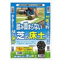 【店舗取り置き限定】芝の床土 16L S