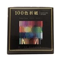 100色折紙 300枚 5×5CM