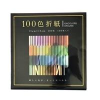 100色折紙 100枚 15×15cm