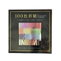 100色折紙 100枚 17.5×17.5CM