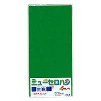 K セロハン 単色 緑 5枚
