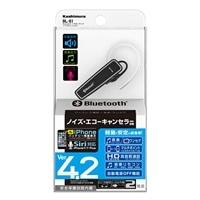 カシムラ BL-61 Bluetooth イヤホンマイク ノイズキャンセラー