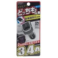 AJ-557 DC3.4Aリバーシブル自動判定