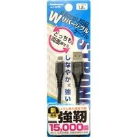 カシムラ USB充電&同期ケーブル 1.2M WリバーシブルMICRO STRONG BK AJ-570