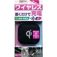 カシムラ ワイヤレス充電器 BK AJ-581 ブラック