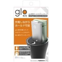カシムラ KT-103 glo専用オールマイティスタンド