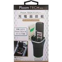 カシムラ KT-204 Ploom TECH専用オールマイティスタンド