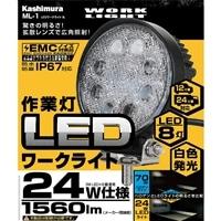 カシムラ LED ワークライト 丸 ML-1 ブラック