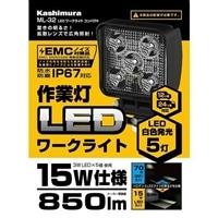 カシムラ LEDワークライト コンパクト ML-32