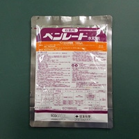 一般農薬 ベンレート 水和剤 100g 住友化学 殺菌剤