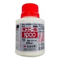 一般農薬 ダコニ-ルフロアブル 250ml