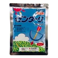 一般農薬 ゼンターリ顆粒水和剤 100g