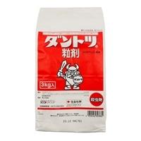 一般農薬 ダントツ粒剤 3kg