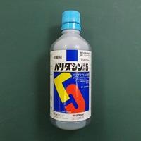 一般農薬 バリダシン液剤 500CC 一般殺菌剤 20