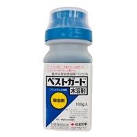 一般農薬 ベストガ-ド水溶剤 100g