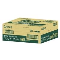 【ケース販売】キリン メッツ for PRO ジンジャーエール 200ml×30本