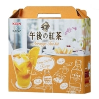 【数量限定】午後の紅茶 アレンジティーキット