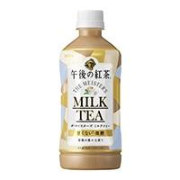 【ケース販売】キリン 午後の紅茶ザ・マイスターズミルクティー 500ml×24本
