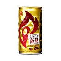 【ケース販売】ファイア 挽きたて微糖 185g×30缶