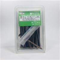 ウッドデッキ材用ビス WD75 (72入)