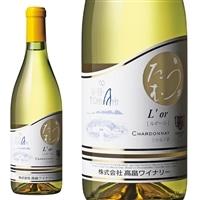 高畠ワイン ルオール シャルドネ 720ml【別送品】