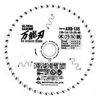 モトユキ 万能刃 ARB−135