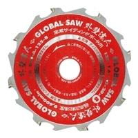 モトユキ 窯業サイディング GTS−A−125−8