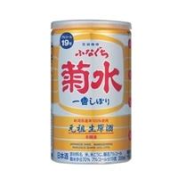 菊水 ふなぐち 一番しぼり 缶 200ml【別送品】