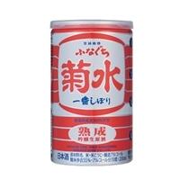 菊水 熟成 ふなぐち 一番しぼり 缶 200ml【別送品】