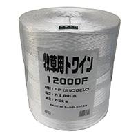 <ケース販売用単品JAN> 牧草用トワイン PP12000F