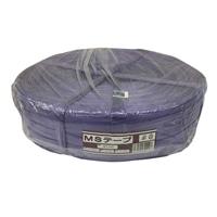 <ケース販売用単品JAN>MSテープ #100 紫