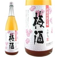【数量限定・ネット限定】さつまの梅酒 1800ml【別送品】