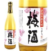 【ネット限定・数量限定】さつまの梅酒 720ml【別送品】