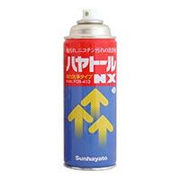 サンハヤト 油汚れやタバコのヤニ用洗浄剤ハヤトールNX 徳用缶 FCR413