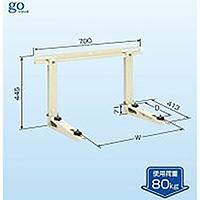 室外機置き台 壁面用 2×4用 C−KG7