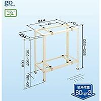 室外機置き台 平地置き用 二段置きC−WG−L