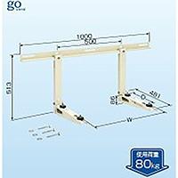 室外機置き台 壁面用(テ) C−KG−L