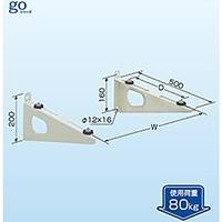 室外機置き台 壁ブラケットタイプ C−BFG−L