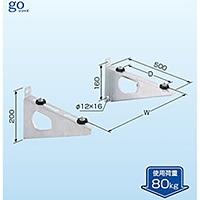 室外機置き台 壁ブラケットタイプ C−BZFG−L