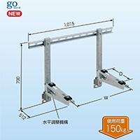 室外機置き台 壁面用(テ) PC−KJ30