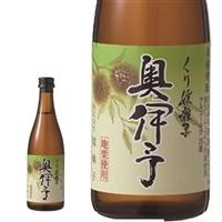 奥伊予 栗焼酎 25度 100ml【別送品】
