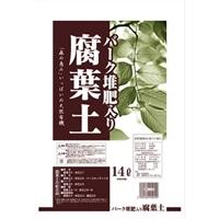 【店舗取り置き限定】バーク入り腐葉土 14L