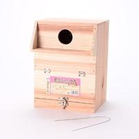 シン ボタンインコ巣箱