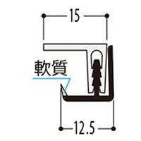 【店舗取り置き限定】HCサニタリーゾーン バスパネル見切S ゾウゲ