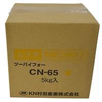 デジCN釘5KG 箱 CN65