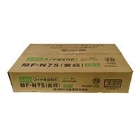 ワイヤー連結N釘 MF−N75緑