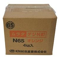 カラーN釘4kg 箱 N65